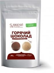 Горячий шоколад из натурального какао тёртого (5 порций)